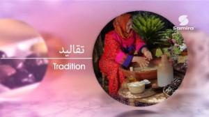 SAMIRA TV أول قناة جزائرية مخصصة للنساء فقط