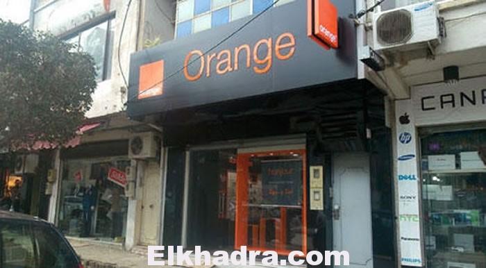 orange ouvre une boutique alger. Black Bedroom Furniture Sets. Home Design Ideas