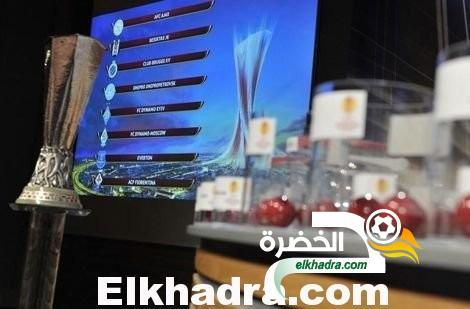 قرعة دور الـ 16 من بطولة الدوري الأوروبي لكرة القدم (يوروبا ليغ)