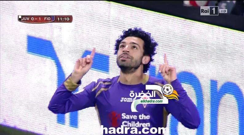 هدف محمد صلاح  الرائع فى مرمى يوفينتوس اليوم 5 مارس 2015